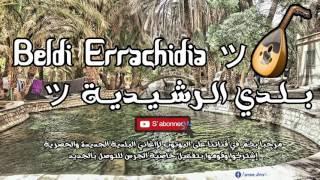 Beldi Errachidia 2017 ┃Lbraber Maya Oud & Senteur Chakhda 2017