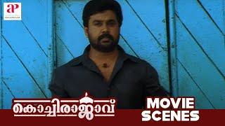 Malayalam Movie | Kochi Rajavu Malayalam Movie | Dileep Frees Out