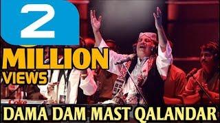 Dama Dam Mast Qalandar | COKE STUDIO | Sufi Qawwali