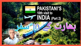 My wonderful visit to India 2018 after long time-  Pakistani who visited India - Part 2