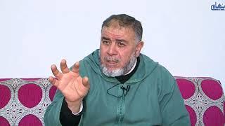 الشيخ عبد الله نهاري الاحتفال بعيد الحب
