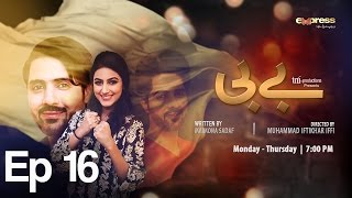 BABY - Episode 16 on Express Entertainment