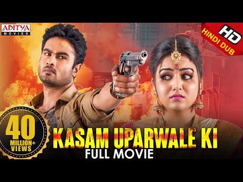 Xxx Mp4 Kasam Uparwale Ki Hindi Dubbed Movie Sudheer Babu Wamiqa Gabbi Sriram Adittya 3gp Sex
