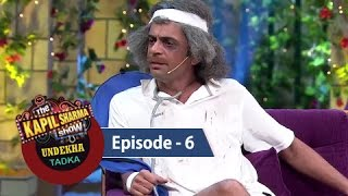 Undekha Tadka | Ep 6 | The Kapil Sharma Show | Sony LIV
