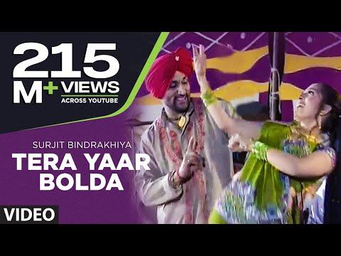 Tera Yaar Bolda [Full Song] Surjit Bindrakhia   Phulkari