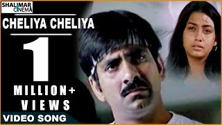 Idiot Movie || Cheliya Cheliya Video Song || Ravi Teja, Rakshita