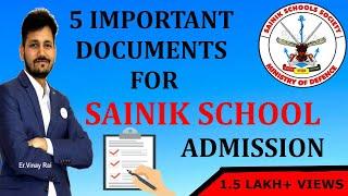 सैनिक स्कूल फॉर्म के लिए 5 जरुरी दस्तावेज | 5 Imp Documents for Sainik Form 2019 | Er. Vinay Rai