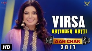 Satinder Satti : Virsa (Full Video) Aah Chak 2017 | New Punjabi Songs 2017 | Saga Music