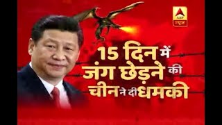 If Indian army remains positioned in Doklam, will China attack within 15 days?