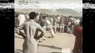 Public flogging in Pakistan
