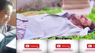 Ghazali - Saad Lamjarred ( Himari EXCLUSIVE Music Video) (اغنية رائعة  ستموت من الضحك//