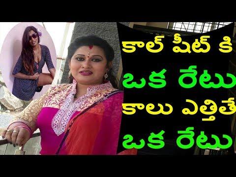 Xxx Mp4 కాల్ షీట్ కి ఒక రేటు కాలు ఎత్తితే ఒక రేటు TV Serial Naveena And Bold Swathi Naidu In An Interview 3gp Sex