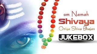 Om Namah Shivaya | Oriya Shiva Bhajan | Oriya Bhajan | Sonu Nigam | Ira Mohanty