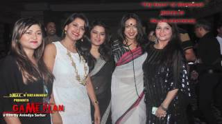 Post release after party of Game Plan hosted by Pallavi Chaterjee