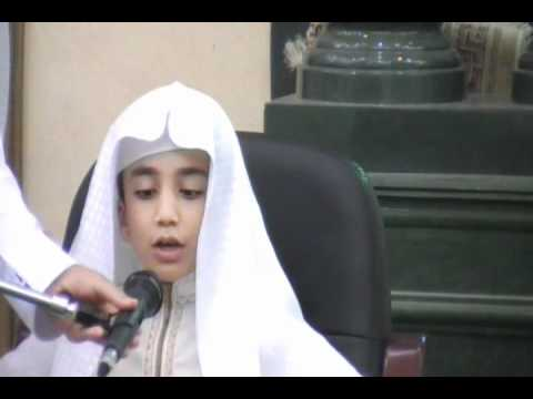 Very Very Beautiful Tilawat e Quran Recitation Incredible Voice Makkah