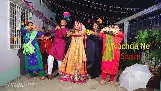 Bangladeshi Wedding Video | Nachde Ne Saare | Lip Dub |  Mahdi & Trisha