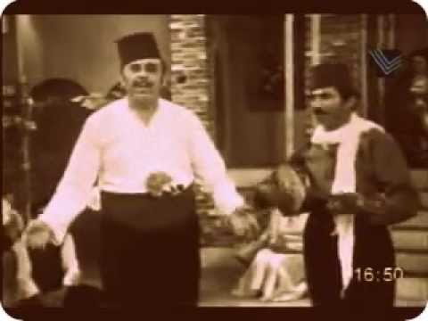 Philemon Wahbe sanferlo فيلمون وهبي سنفرلوا عالسنفريان