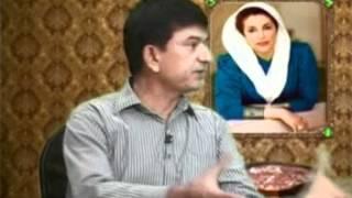 Salim Sachwani in Roobaro Part 1
