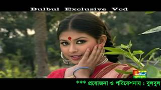 Pasan Bondhu Re / Pasan Bondhu Re /  Emran Chowdhury / Bulbul Audio Center