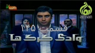 Valley of the Wolves Episode 145 - وادی گرگ ها قسمت ۱۴۵