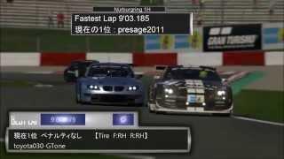 【GT6 オンライン】ニュルブルクリンク 1時間耐久レース Part1/2