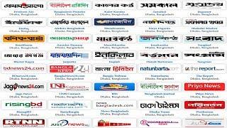 All Bangla Newspaper Online :: Bangladeshi All Media Link