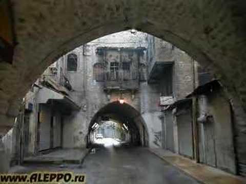 Syria Syrien Aleppo سوريا مدينة حلب الشهباء