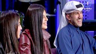 لقاء مع الكابتن بشار العبدالله وبناته في برنامج ليالي الكويت 15-1-2018