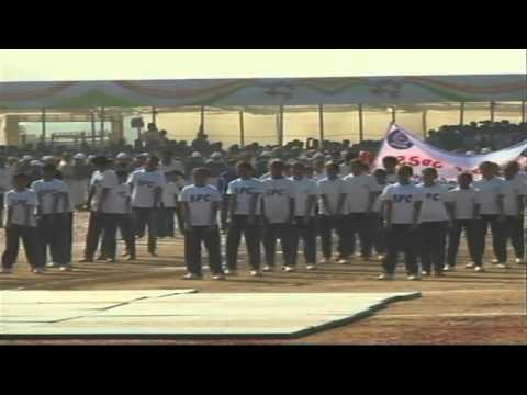 Gujarat CM joins Republic Day Function at Somnath in Gir-Somnath