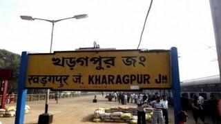 Longest Railway Platforms in the Kharagpur Railway Station | |  খড়গপুর জংশন