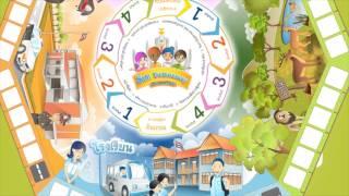 Sim Democracy Board Game HD