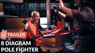 8 Diagram Pole Fighter 1984 Trailer   Chia-Liang Liu