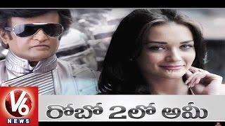 Amy Jackson bags Lead Role in Rajinikanth's Robo-2 | Director Shankar | Tollywood Gossips