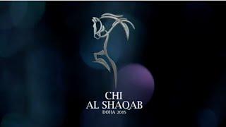 INTRO CHI AL SHAQAB 2015
