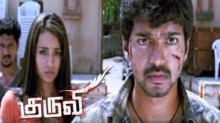 Kuruvi   Kuruvi Tamil Movie scenes   Climax   Vijay kills Ashish Vidyarthi   Suman gets Arrested