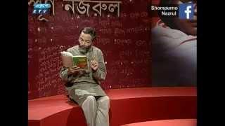 নার্গিসকে লেখা কাজী নজরুল ইসলামের একমাত্র চিঠি Nazrul's letter to Nargis