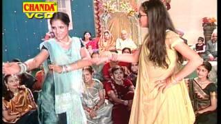 Vivah Gali Hindi Wedding Songs 06 Ka Karoge Rama Shadi Byah Ladies Sangeet