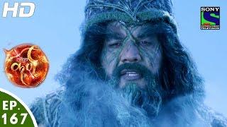 Suryaputra Karn - र्यपुत्र कर्ण - Episode 167 - 17th February, 2016