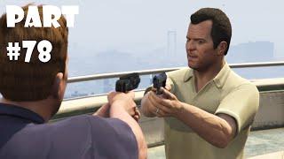 Grand Theft Auto 5 Gameplay Walkthrough Part - #78 - جي تي اي 5 الجزء