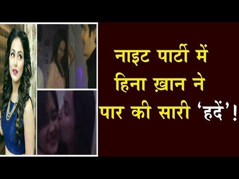 Xxx Mp4 Bigg Boss की रनरअप Hina Khan का ब्वॉयफ्रेन्ड Rocky के साथ 'गंदा' डांस 3gp Sex