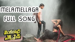 Melamellaga Full Song    Venkatadri Express Movie    Sundeep Kishan, Rakul Preet Singh