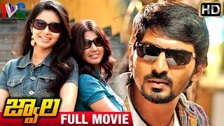 Jwala Full Telugu Dubbed Movie | Vaibhav | Abhinaya | Samuthirakani | Sasikumar | Easan Tamil