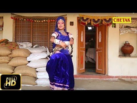 Xxx Mp4 2018 का सबसे हिट गाना Rakhi Rangili Gurjar Bhoja Ji Ke Superhit Rajasthani Songs 2018 3gp Sex