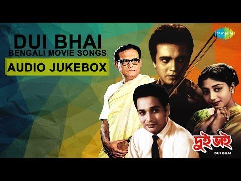 Xxx Mp4 Dui Bhai Bengali Movie Songs Audio Jukebox Uttam Kumar Biswajit Sabitri Debi 3gp Sex
