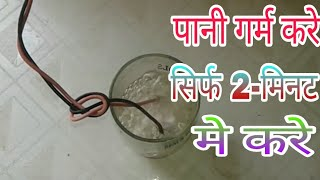 how to water hitar only one glass..