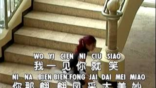 Wo Yi Cien Ni Ciu Siau