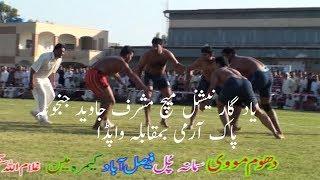 national kabaddi match mushraf javed januja vs sajjad gujjar pak army vs wapda 2013