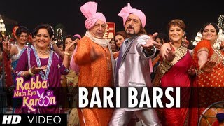 Bari Barsi Song By Labh Janjua   Rabba Main Kya Karoon   Arshad Warsi, Akash Chopra