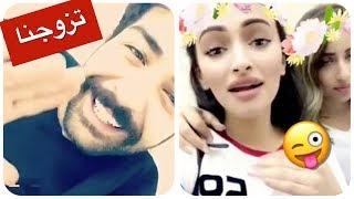 عقيل رئيسي يوصف شعوره بعد الزواج وتعليق شوق الهادي بعد عقد قرانهم
