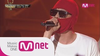 Mnet [쇼미더머니3] Ep.09 : 바스코(VASCO) - 파급효과 + 더 (feat.천재노창) @ SEMI-FINAL